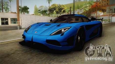 Koenigsegg Agera RS v1 для GTA San Andreas