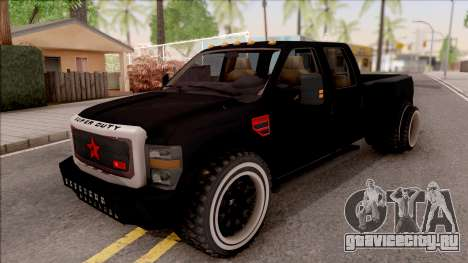 Ford F-350 Super Duty Low Style для GTA San Andreas