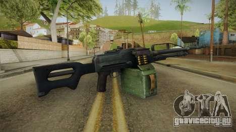 Battlefield 4 - PKP Light Machine Gun для GTA San Andreas третий скриншот