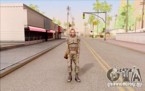 Крот из S.T.A.L.K.E.R. для GTA San Andreas второй скриншот