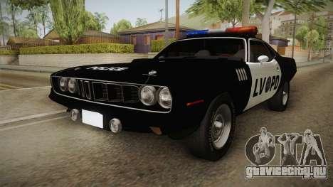 Plymouth Hemi Cuda 426 Police LVPD 1971 для GTA San Andreas вид сзади слева
