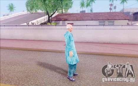 Учёный из S.T.A.L.K.E.R для GTA San Andreas четвёртый скриншот