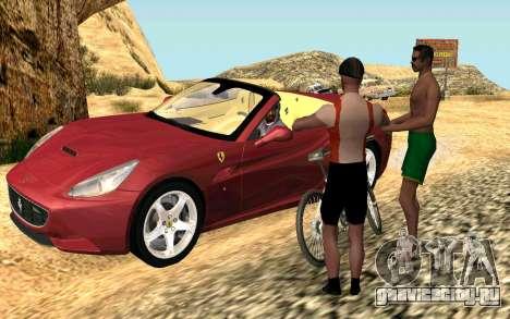 Жизненная ситуация 8.0 для GTA San Andreas
