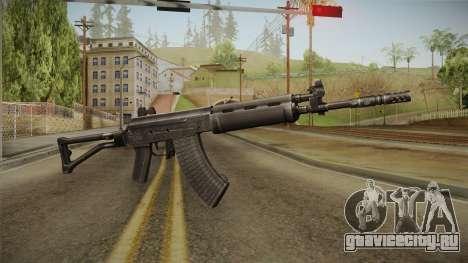 Sako 95 Assault Rifle для GTA San Andreas
