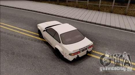 Nissan Silvia S14 Pandem для GTA San Andreas вид сзади