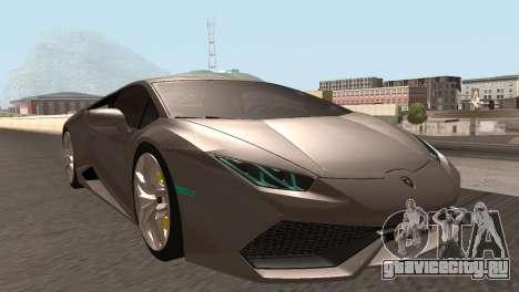 Lamborghini Huracan LP 610-4 SA Plates для GTA San Andreas