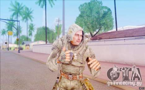 Арни из S.T.A.L.K.E.R для GTA San Andreas