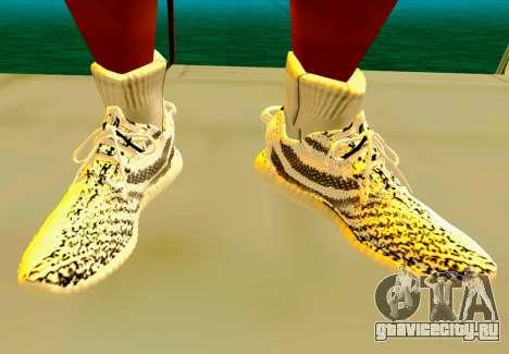 Adidas Yeezy Boost 350 Pack для GTA San Andreas шестой скриншот