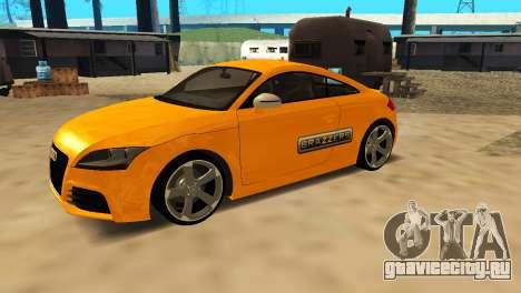 Audi TT RS Afonya TV для GTA San Andreas вид сзади