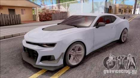 Chevrolet Camaro ZL1 1LE 2018 для GTA San Andreas