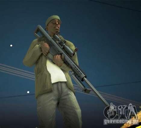 Black Edition Weapon Pack для GTA San Andreas