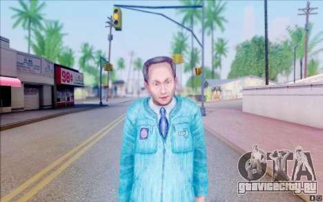 Билдовский учёный из S.T.A.L.K.E.R для GTA San Andreas пятый скриншот