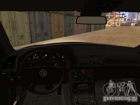 Mercedes-Benz S63 Brabus для GTA San Andreas двигатель