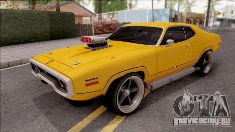 Plymouth GTX 1972 для GTA San Andreas