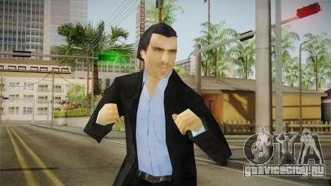 Abdulhey Coban Skin для GTA San Andreas