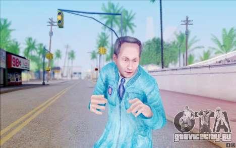 Билдовский учёный из S.T.A.L.K.E.R для GTA San Andreas