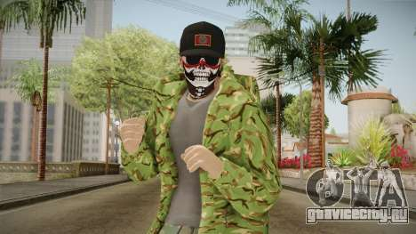 GTA Online - Skin Random для GTA San Andreas