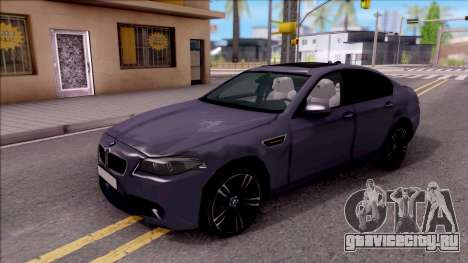 BMW M5 HQ Lowest Poly для GTA San Andreas