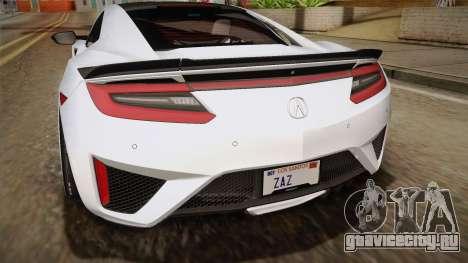 Acura NSX Stance 2017 для GTA San Andreas вид снизу