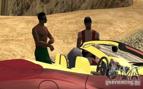 Жизненная ситуация 8.0 для GTA San Andreas второй скриншот