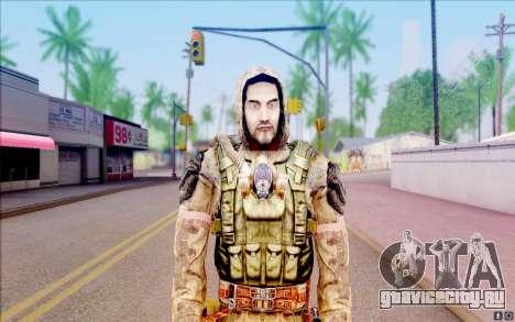 Демон из S.T.A.L.K.E.R для GTA San Andreas