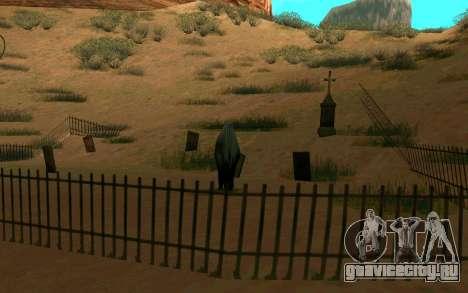 Призрак в деревне Эль-Кастильо-дель-Дьябло для GTA San Andreas