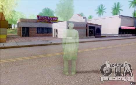 Представитель О-Сознания из S.T.A.L.K.E.R для GTA San Andreas четвёртый скриншот