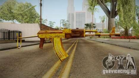 SFPH Playpark - Gold AK47 для GTA San Andreas