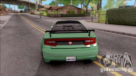 GTA V Bravado Buffalo Edition v1 для GTA San Andreas вид сзади слева
