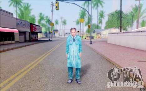 Билдовский учёный из S.T.A.L.K.E.R для GTA San Andreas второй скриншот