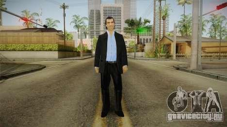 Abdulhey Coban Skin для GTA San Andreas второй скриншот