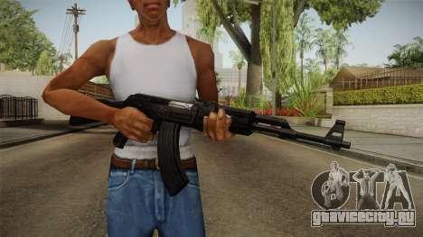 Black AK-47 для GTA San Andreas третий скриншот
