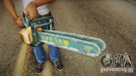 Motosierra Doble Hoja Chainsaw для GTA San Andreas