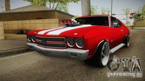 Chevrolet Chevelle SS 1970 vv1 для GTA San Andreas