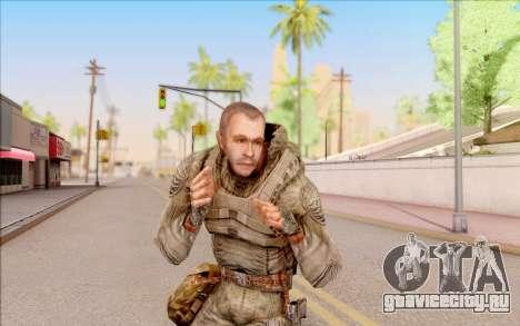 Крот из S.T.A.L.K.E.R. для GTA San Andreas