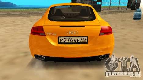 Audi TT RS Afonya TV для GTA San Andreas вид сзади слева