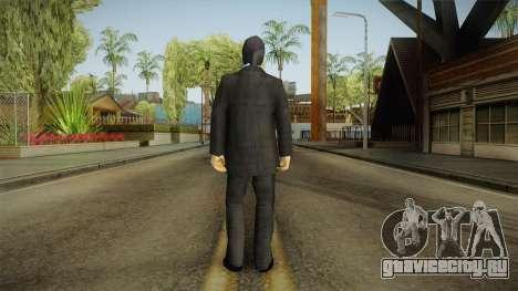 Abdulhey Coban Skin для GTA San Andreas третий скриншот