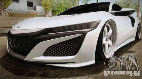 Acura NSX Stance 2017 для GTA San Andreas вид сбоку
