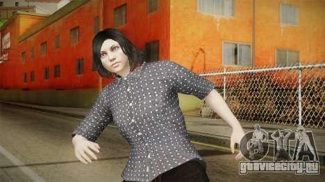GTA Online: SmugglerRun Female Skin для GTA San Andreas