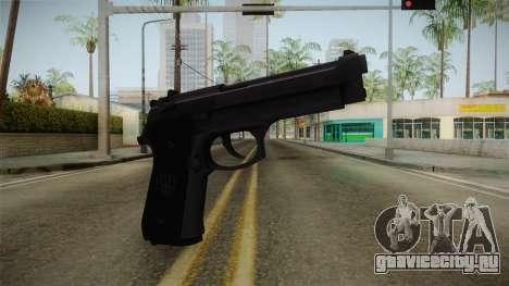 Team Fortress 2 - M9 Pistol для GTA San Andreas