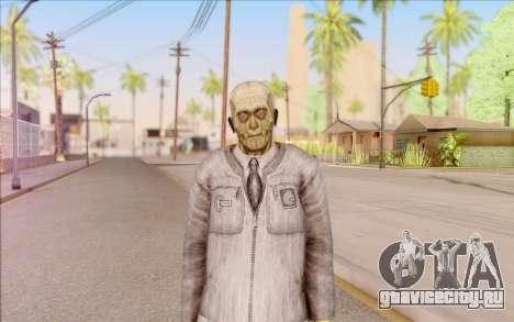 Зомби учёный из S.T.A.L.K.E.R. для GTA San Andreas