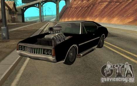 Clover Dragster Tuning MFR для GTA San Andreas