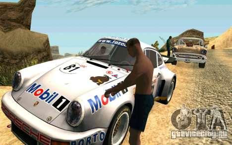 Жизненная ситуация 8.0 для GTA San Andreas пятый скриншот