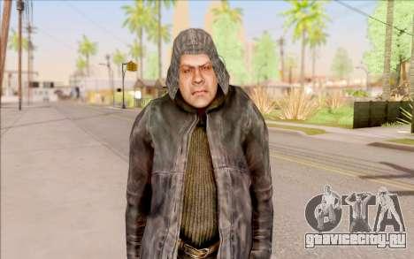 Боров из S.T.A.L.K.E.R. для GTA San Andreas