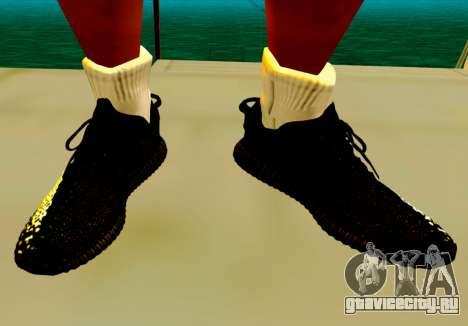 Adidas Yeezy Boost 350 Pack для GTA San Andreas пятый скриншот