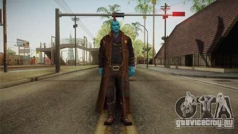 Marvel Future Fight - Yondu для GTA San Andreas