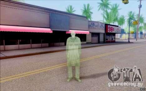 Представитель О-Сознания из S.T.A.L.K.E.R для GTA San Andreas