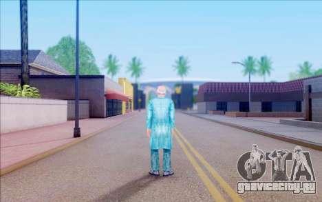 Учёный из S.T.A.L.K.E.R для GTA San Andreas пятый скриншот