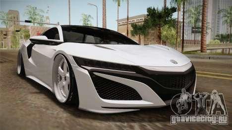 Acura NSX Stance 2017 для GTA San Andreas вид сзади слева