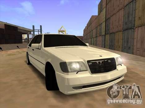 Mercedes-Benz S63 Brabus для GTA San Andreas